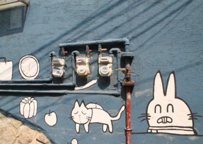 editions-nanika-quelque-chose-de-coree-du-sud-photographie-streetart-seoul