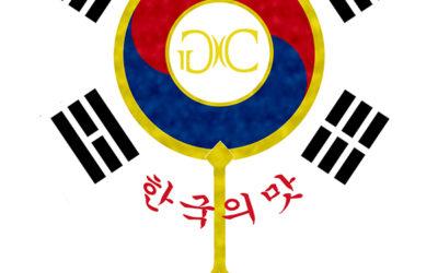 Un goût de Corée : Culture, art, beauté… : partez à la découverte de la péninsule coréenne
