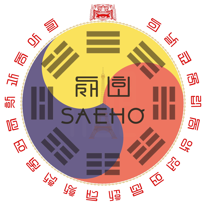 Saeho : association des étudiants en études coréennes de l'INALCO