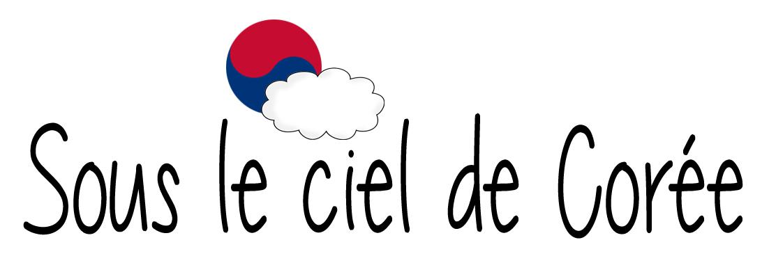Sous le ciel de Corée : un monde à découvrir