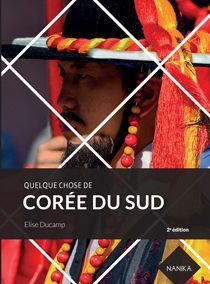 COREE DU SUD – 2e édition